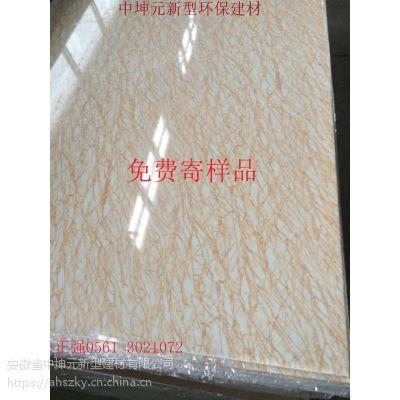 山东济宁6-24万能加厚型水泥纤维板/隔层板/内外墙挂板/安徽淮北中坤元真正的环保材料!