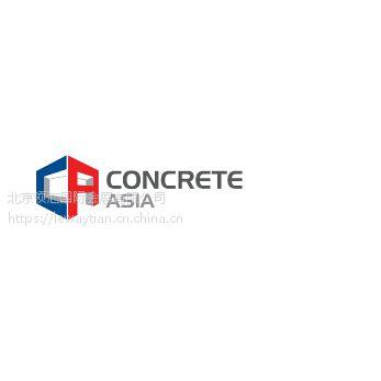2019年泰国混凝土技术与设备展|泰国工程机械及建筑机械展|总招展处