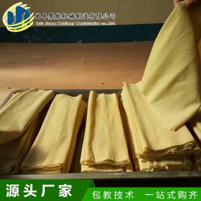 多功能干豆腐机生产厂家 全自动豆腐皮机 聚能食品机械