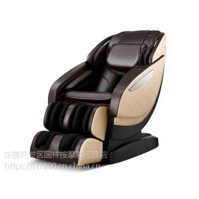 荣泰6600按摩椅东营荣泰按摩椅厂家直营店