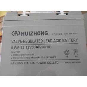 HUIZHONG汇众蓄电池6-FM80 12V80AH含税价格 送连接线