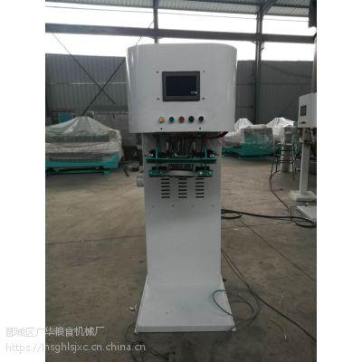 广华粮机 面粉包装机 粉末包装机 打包机 包装秤 厂家直销