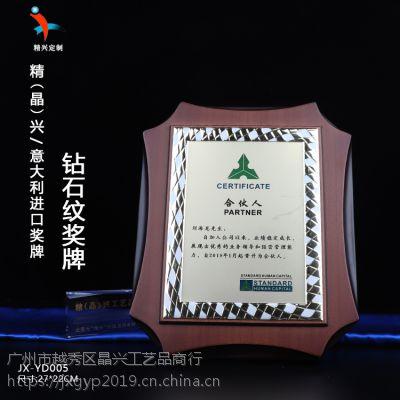 上海环保企业公司授予优秀新人奖牌 为你提供优质进口木托牌和精美的设计