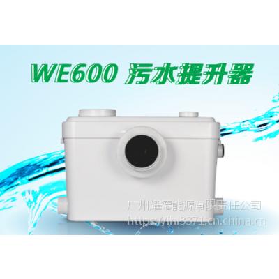 供应意大利品牌宾泰克污水提升器WE600