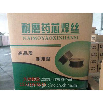 YD688耐磨药芯焊丝