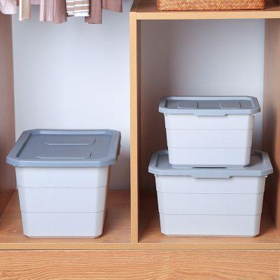 己米塑料收纳箱 玩具整理箱家用有盖书本零食衣柜收纳盒 加厚床底储物箱 收纳箱批发工厂