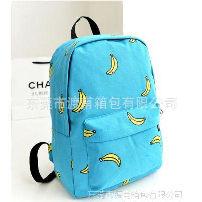 东莞市加工定制大容量蓝色水果背包帆布双肩包时尚休闲女包厂家A