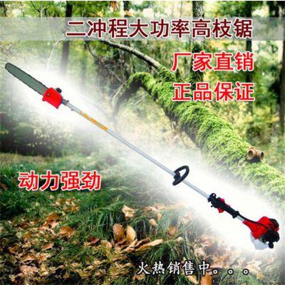 公园绿化剪枝锯 高枝锯批发价格 修剪树枝用高枝剪