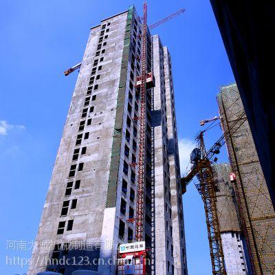 高塔建筑施工人货电梯 齿条式施工升降机