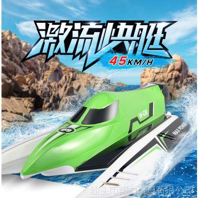 伟力WL915 2.4G 无刷遥控船 F1比例快艇夏日户外模型遥控船模玩具