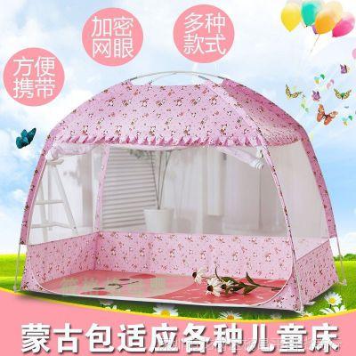 婴儿床蚊帐罩儿童宝宝带支架通用幼儿园小床小防蚊罩可折叠