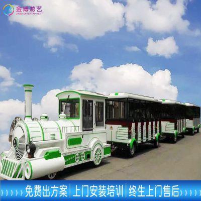 供应景区托马斯小火车|大象观光小火车|海洋小火车,游乐设备厂家直销/批发