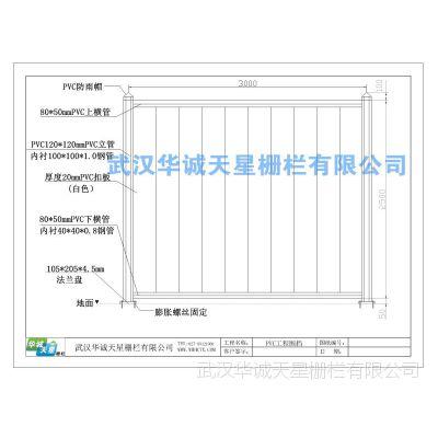 深圳PVC围挡图片、深圳PVC围挡规格、深圳PVC围挡厂家、价格