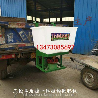 柴油三轮车斗后挂撒肥机 12v电动施肥器 水田插秧机撒肥料机