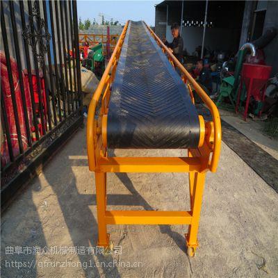 煤炭碎石装运输送机 集装箱伸缩皮带输送机 固定式饲料上料机