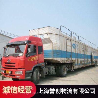 上海到广东誉创大件货运物流运输性价比高