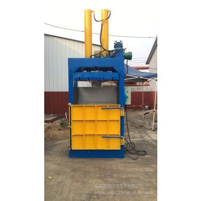 文山自治州100吨立式废纸打包机皮革泡棉压包机思路供应液压打包机