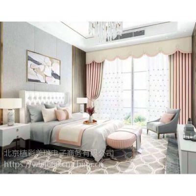未来e家窗帘 创造舒适健康的布艺产品