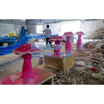 玻璃钢彩绘抽象蘑菇雕塑厂家