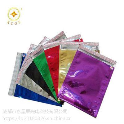 成都星辰 厂家直销 铝箔袋 防静电 包装袋 真空复合三边封定制