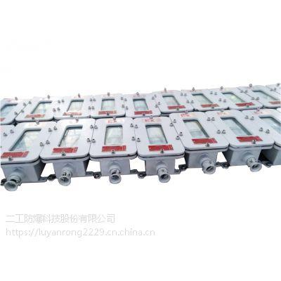 南京红外对射光栅报警器二工防爆防水防腐管廊探测器罩壳