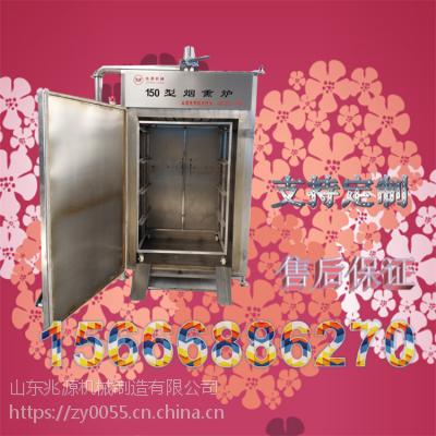 贵州豆干烟熏炉设备,环保烧鸡烟熏炉厂家