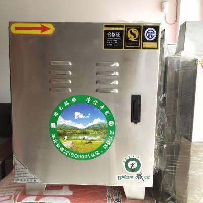餐饮业油烟净化器 废气处理高效设备 厂家直销
