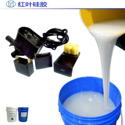 粘度低流动性好的电子灌封硅胶 电子元器件灌封硅胶