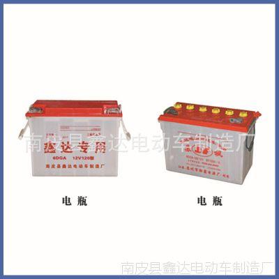厂家直销 电动车配件 电瓶 电动三轮车电瓶 蓄电池  加工定制