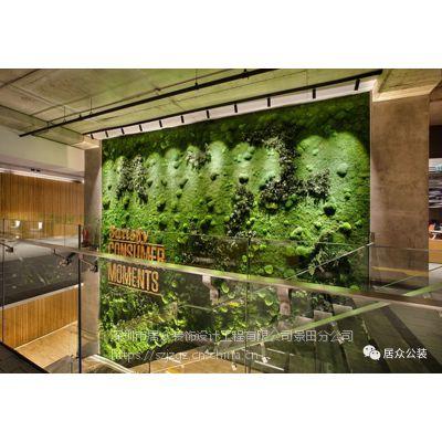 居众公装——办公室装修设计、免费量房出方案