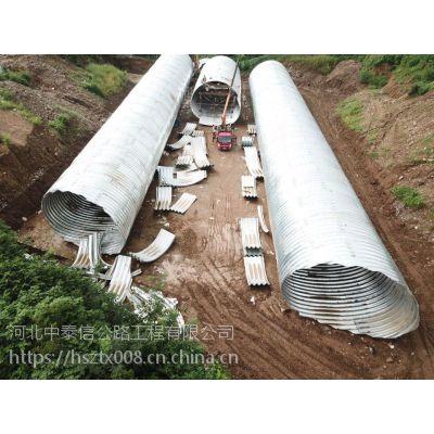 邯郸钢波纹管涵施工 分片拼装波纹钢管 桥梁涵洞排水管