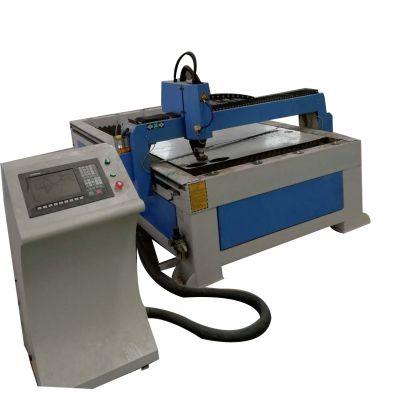 厂家直销 等离子切割机 台式数控 金属板材不锈钢切割 广告冲割一体机