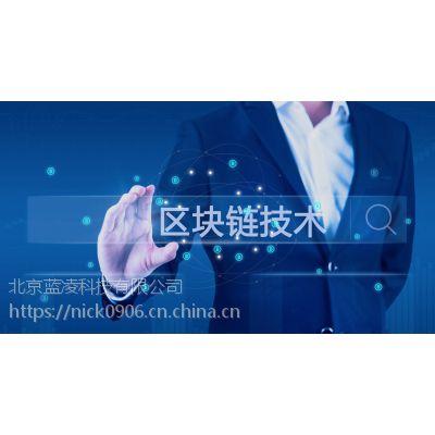 区块链技术开发,区块链主链、区块链钱包、数字货币交易平台开发