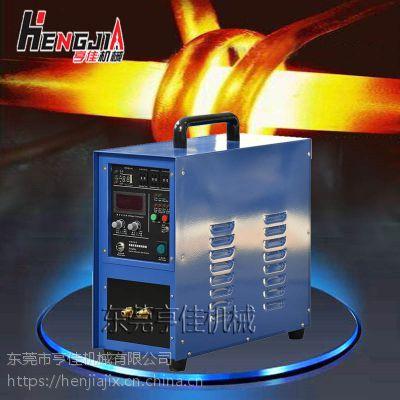 感应钎焊设备|高频感应加热机|手持式空调焊接机