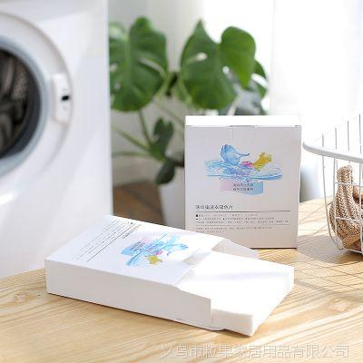 LiGo洗衣防染吸色片 防染色衣服洗衣片洗衣纸 衣物吸色布吸色纸