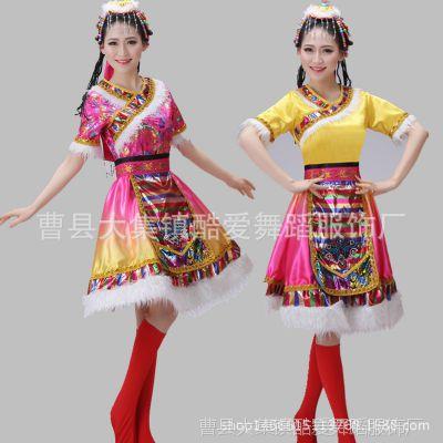 新款藏族舞蹈服装演出服 藏族水袖表演服成人少数民族舞蹈服装女