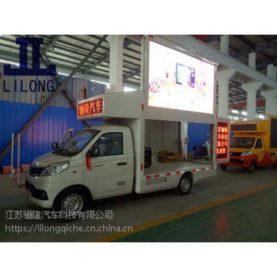 宣传车价格、舞台车报价、广告车多少钱在江苏省扬州市高邮