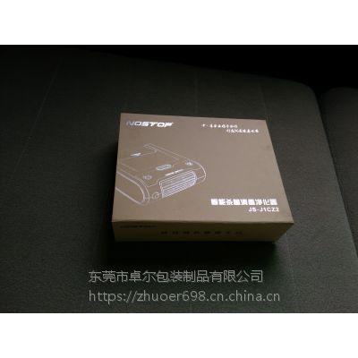 供应高档书型盒,可定制