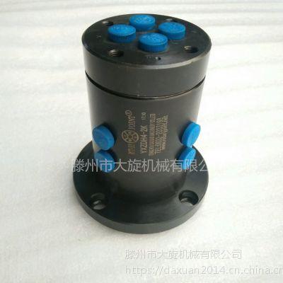 五工位 六工位YXZDH4-2K YXZDH5-1K 液压气动回转分流阀 回转分流器