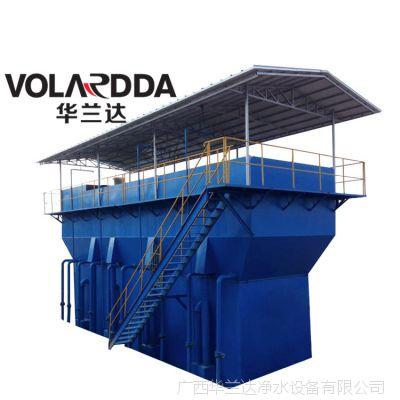 华兰达直销广西钦州井水过滤净化设备 全自动碳钢材质一体化净水设备