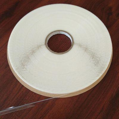 双佳Sunjia抗寒强粘5厘OPP印白线封缄胶带,PE胶袋封口自粘胶