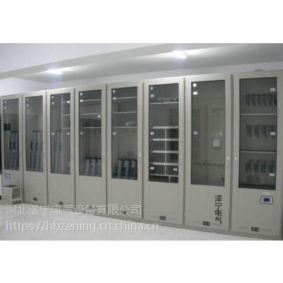 配电室安全工具柜 恒温安全工具柜 除湿工具柜