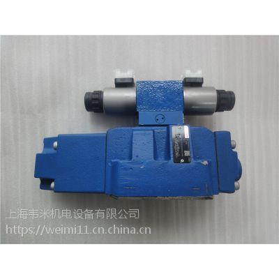 力士乐电液换向阀4WEH10E4X/6EG24N9ETK4电磁阀原装现货供应