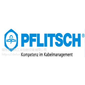 供应 PFLITSCH 速动开关,呼吸接头,接触器