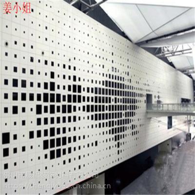 冲孔铝扣板外墙 工程铝单板1.5/2.0/3.0mm 铝单板孔形可定制