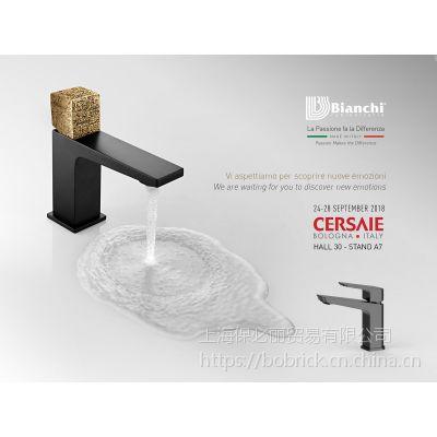 原厂Bianchi水龙头意大利制造品牌--Bianchi Rubinetterie进口卫浴洁具