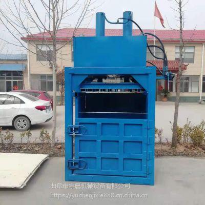 纸皮压块打包机哪里有卖 石家庄废纸打包机价格 液压塑料压块机价格