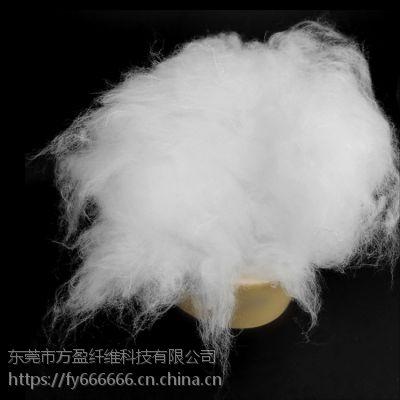 [诚信经营枕芯填充棉] 1.5D公仔棉图片 三维中空玩具填充棉 枕芯填充棉报价东莞市方盈纤维科技有限