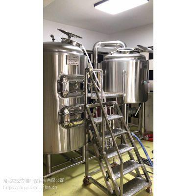 广东500升自酿啤酒设备小型啤酒设备