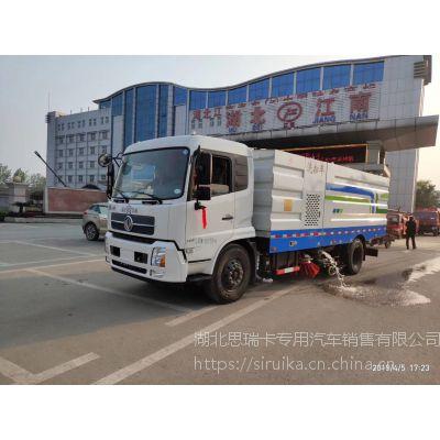 东风天锦4.5L洗扫车 厂家价格道路清扫车